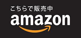 高岡壮一郎(Soichiro Takaoka)「富裕層のためのヘッジファンド投資入門」はAmazonで好評販売中
