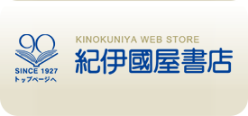 高岡壮一郎(Soichiro Takaoka)「富裕層のためのヘッジファンド投資入門」を紀伊国屋書店で購入するにはこちら