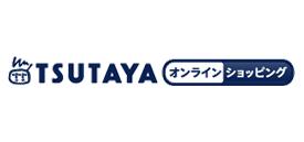 高岡壮一郎(Soichiro Takaoka)「富裕層のためのヘッジファンド投資入門」をTSUTAYAオンラインで購入するにはこちら